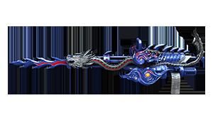 Gatling Gun-Prime Beast